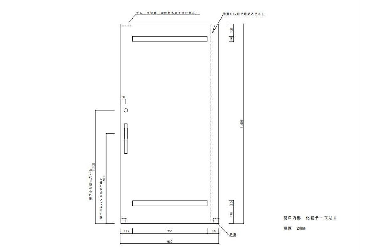 ドアの事例 引き戸の事例 介護施設のトイレドア 介護施設のトイレ引き戸 引き戸の注文 サイズオーダー引き戸