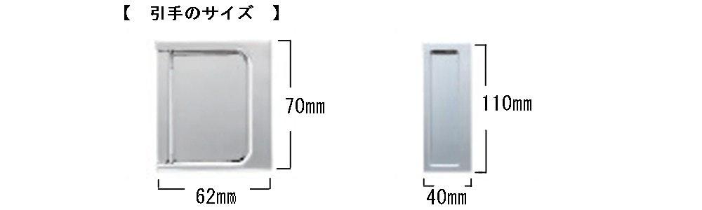 引き戸の引手 木製ドア 反らないドア 室内ドア 引手のサイズ 引き戸の注文 リフォーム引き戸 新築引き戸 建具注文 引き戸のデザイン 引き戸の種類 オーダー引き戸