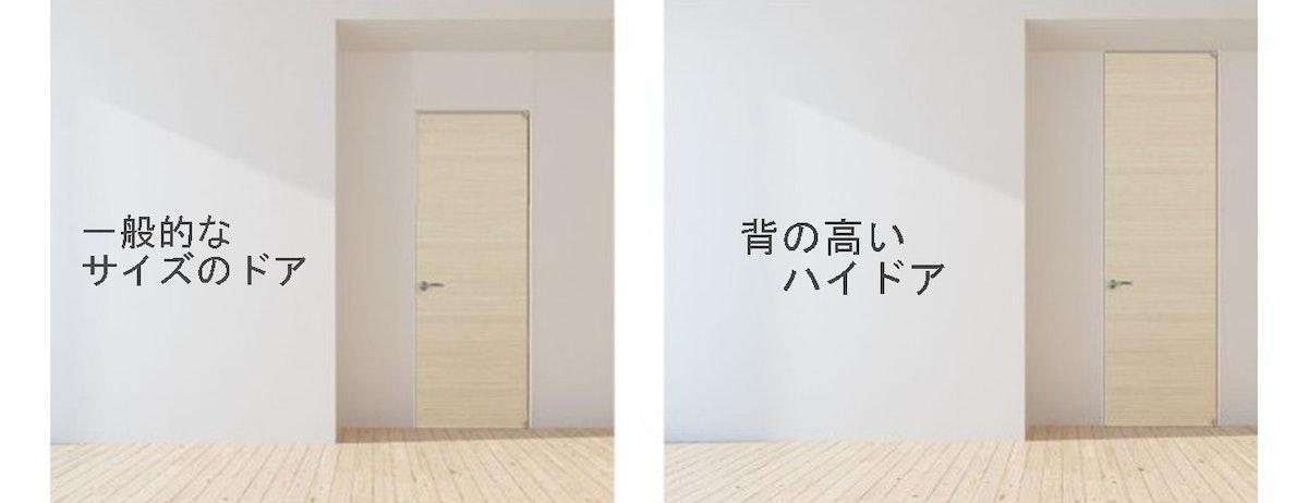 木製ドア オーダードア ドアの注文 反り対策 室内ドア 収納 クローゼット ドアが反る原因 ハイドア 背の高いドア 天井までのドア