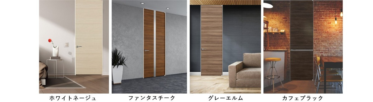 ドアの注文 リフォームのドア 新築のドア