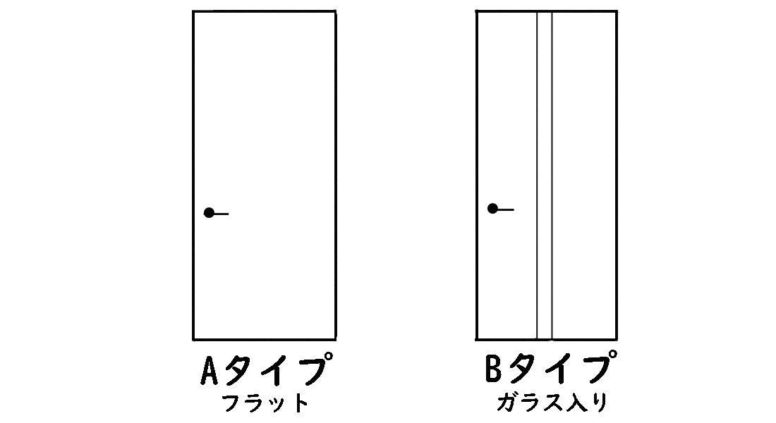 ドアの注文 選べる表面材 オーダー引き戸 ガラス入りドア 木製ドア リフォームのドア 新築のドア