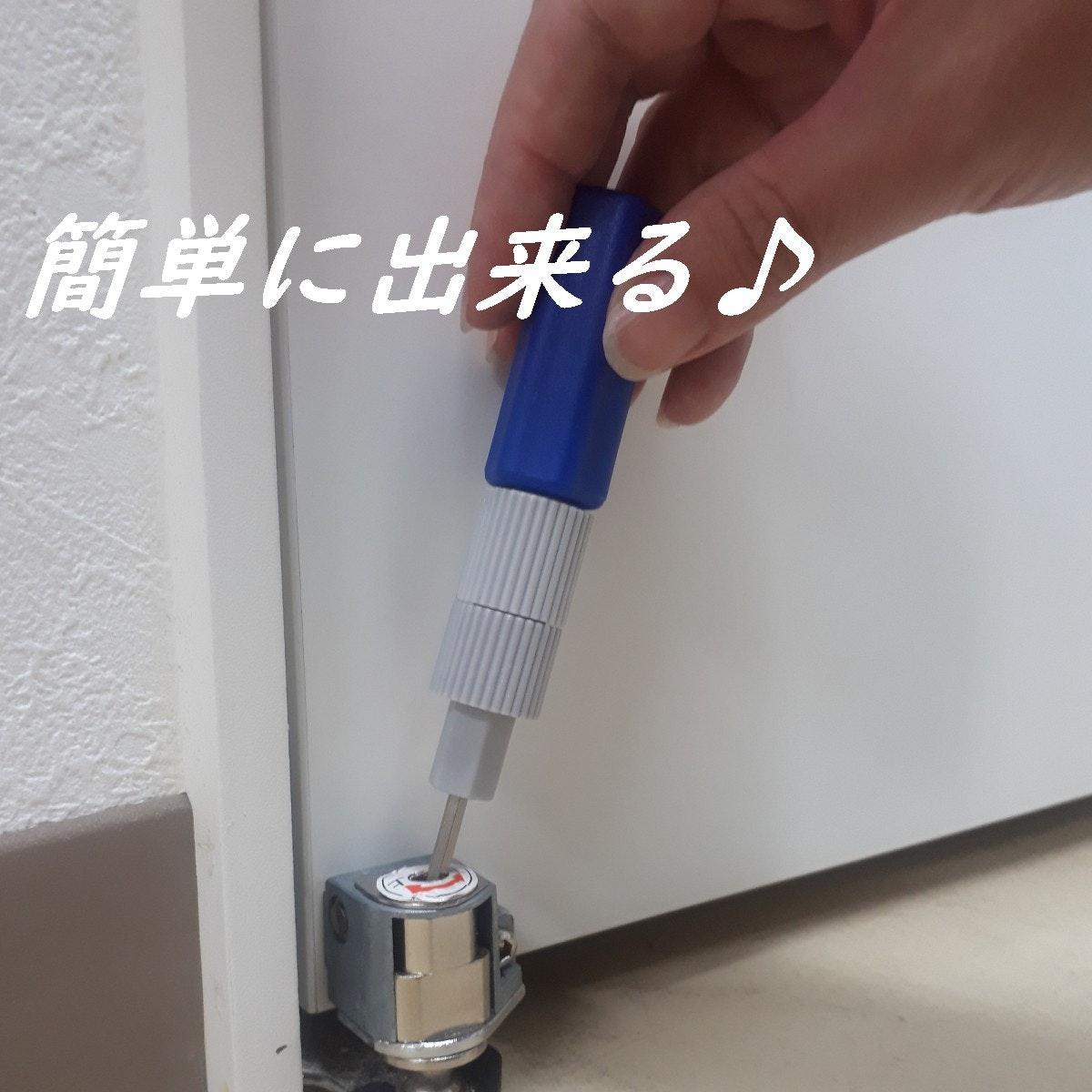 木製室内ドアのメンテナンス 調整 ハイドア