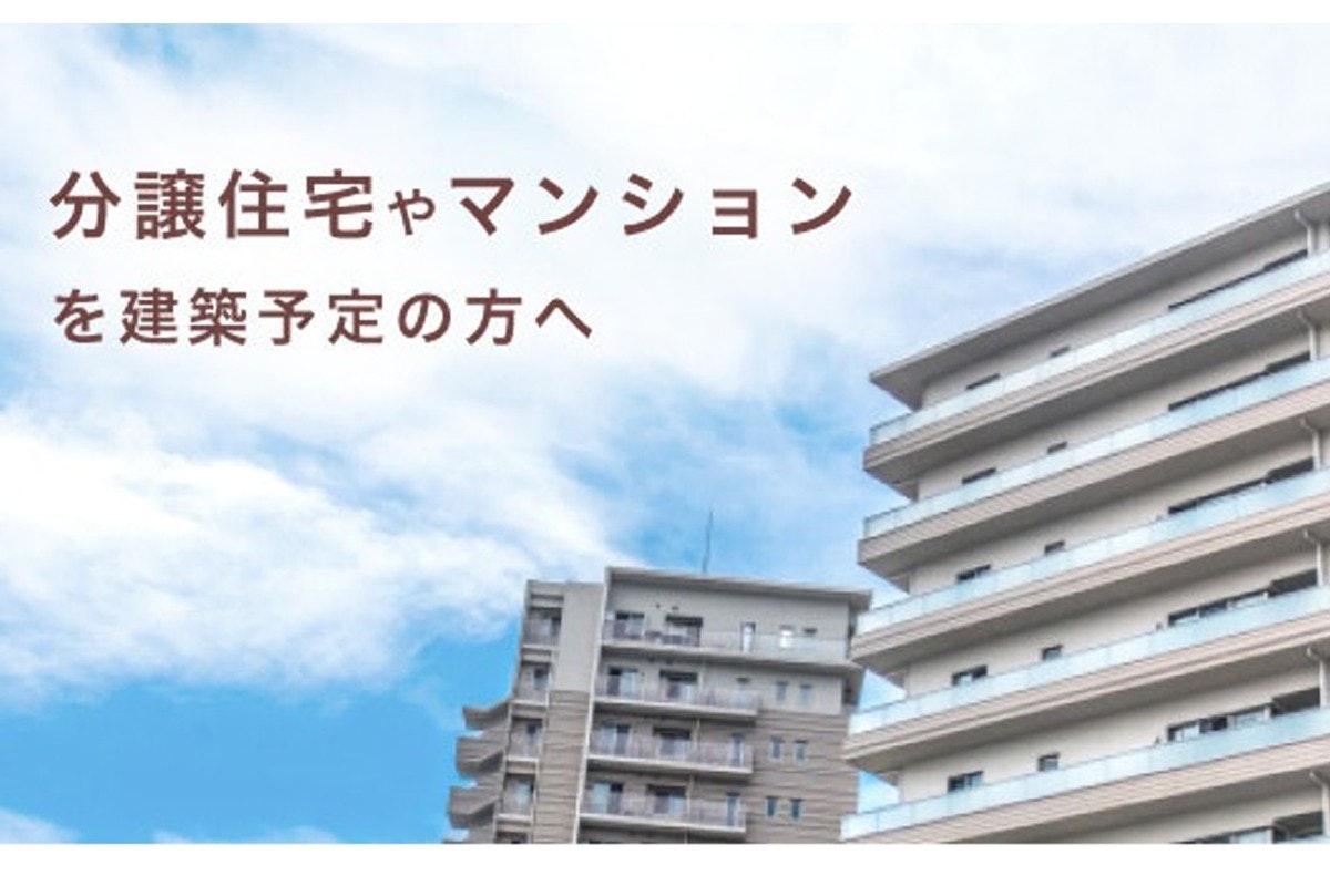 ドア発注 大量 マンション 新築住宅 リノベ