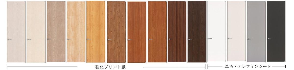 テイストに合わせたドアが購入できる ドアの注文 リフォームのドア 新築のドア