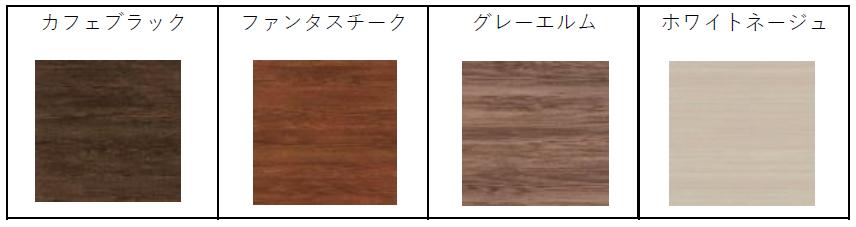 ドアの色が選べる 好きな色のドア オリジナルのドア 注文住宅 木製ドア 室内ドア 造作扉 ハイドア